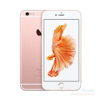 Apple iPhone 6s 64GB online store Online store – Buy Mobile Phones, Electronics & Computers from Pointek Apple iPhone 6s 64GB 1 200x200