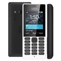 Nokia 150 buy nokia phones in nigeria Buy Nokia Phones In Nigeria | Nokia Phones Prices and Specification N150 200x200