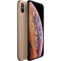 online store Online store – Buy Mobile Phones, Electronics & Computers from Pointek iphone xs max dual sim 200x200