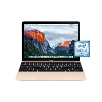 online store Online store – Buy Mobile Phones, Electronics & Computers from Pointek Apple MacBook 200x200