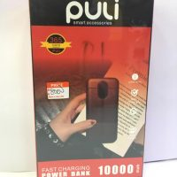 Puli Power bank P1