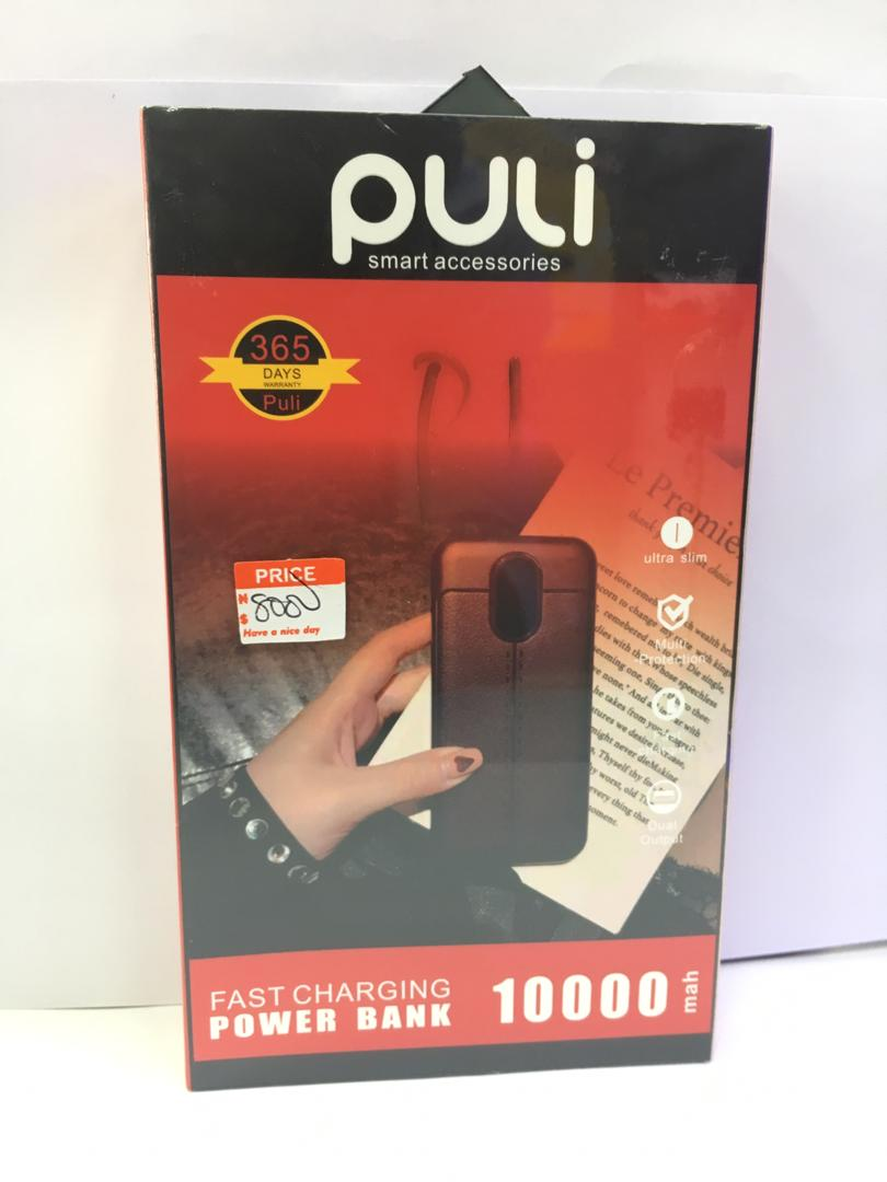 Puli Power bank P1