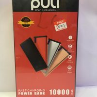Puli Power Bank L1