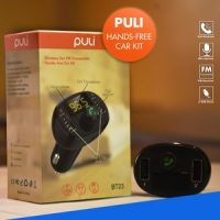 Puli Car Charger