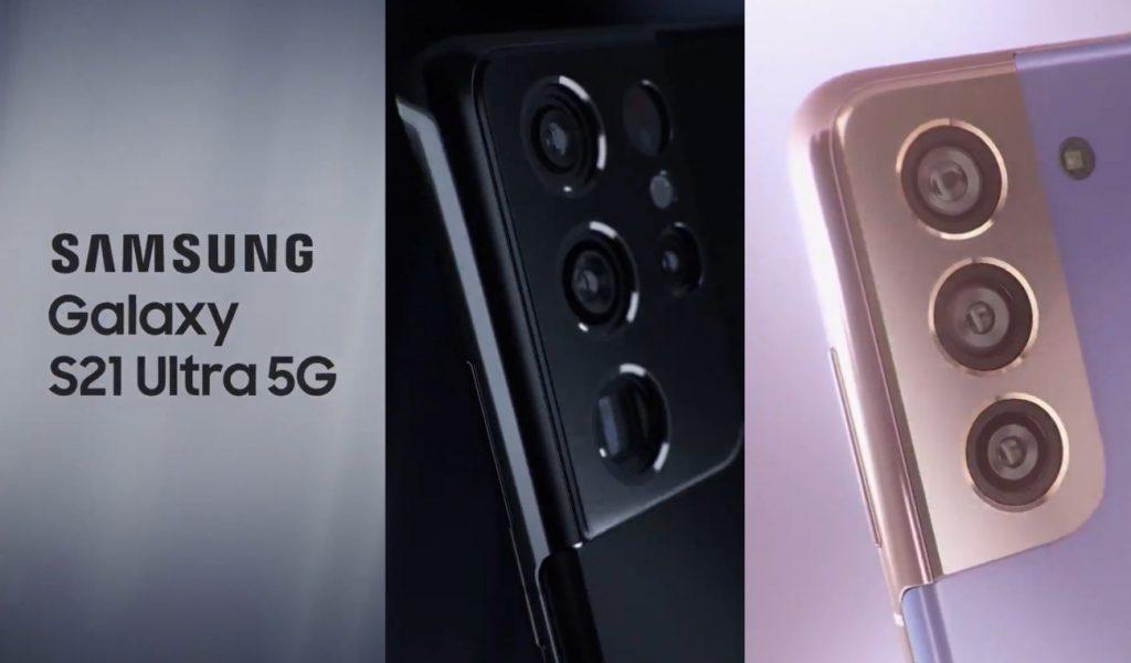 Samsung-Galaxy-S-21